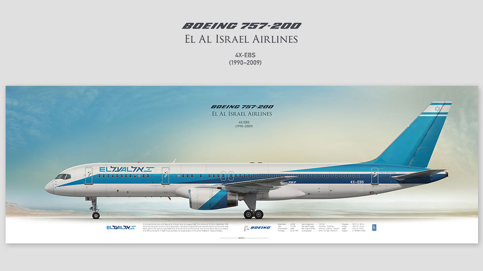 Boeing 757-200 El Al Israel Airlines, posterjetavia, profile prints, gift for pilots, aviation, airplane picture, airline