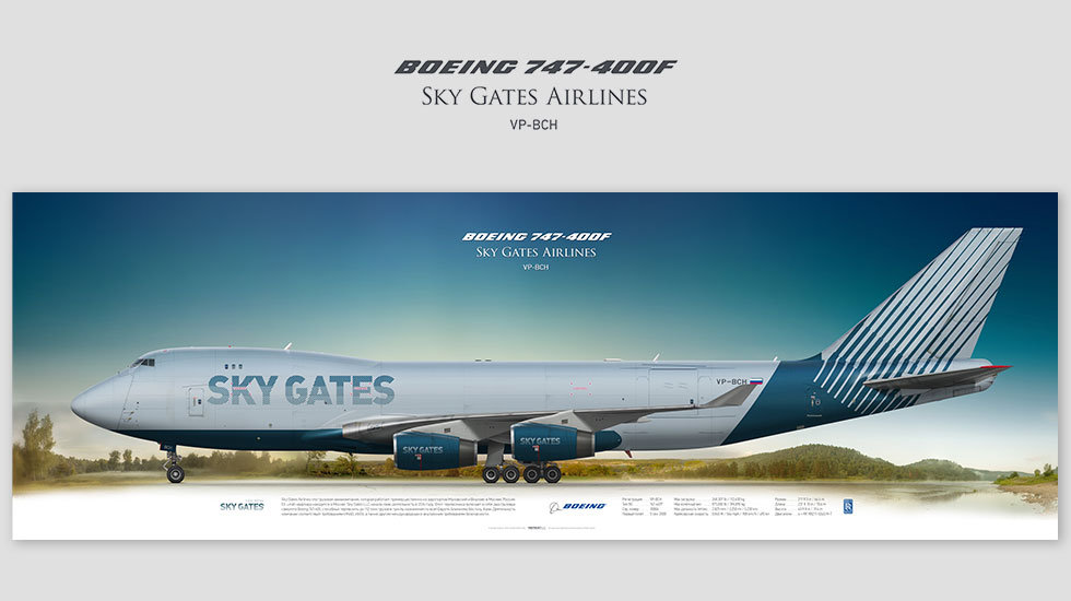 Boeing 747-400F Sky Gates, jumbojet, posterjetavia, gifts for pilots, aviation, aviation art , avgeek, airplane pictures