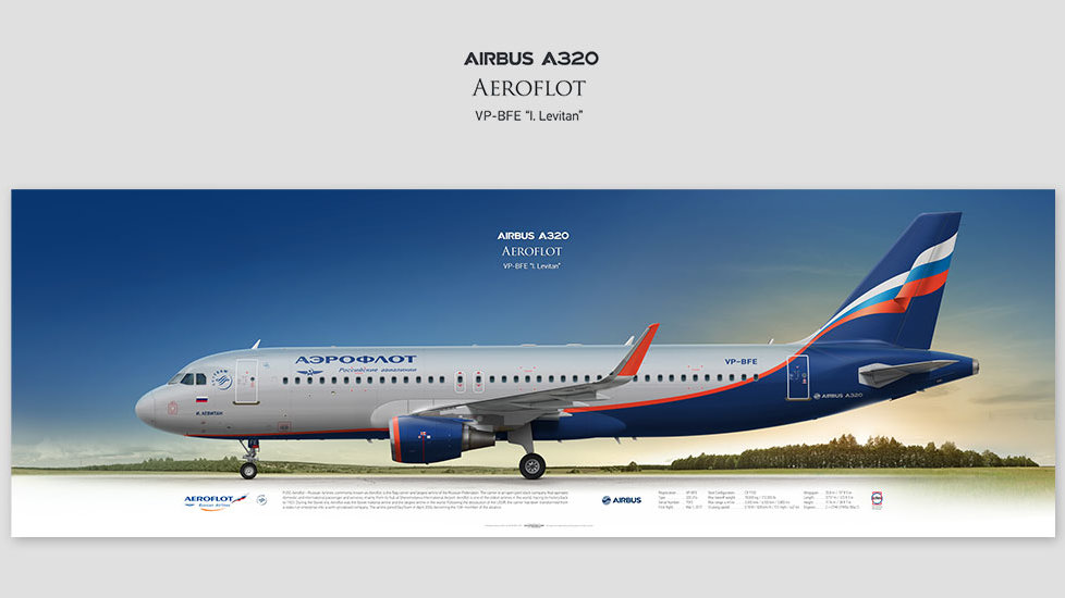 Airbus A320 Aeroflot, gift for pilots, aviation art prints, aircraft print, custom posters, plane picture, Аэрофлот