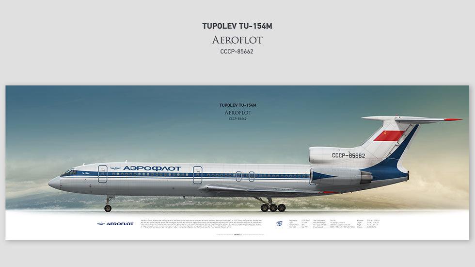 Tupolev Tu-154M Aeroflot, posterjetavia, gifts for pilots, aviation, aviation art, avgeek, airplane pictures, ту-154, тушка