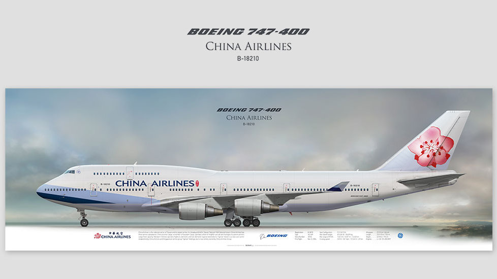 Boeing 747-400 China Airlines, posterjetavia, profile prints, gift for pilots, aviation, airplane picture, airline, jumbojet