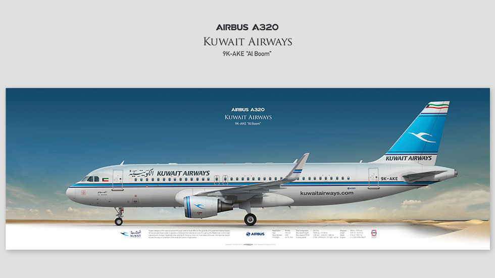 Airbus A320 Kuwait Airways, gift for pilots, aviation art prints, aircraft poster, custom posters, plane picture