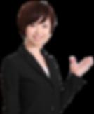 中村光太公認会計士事務所: 静岡 税理士 |静岡市葵区