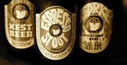 Japanese Craft Beer