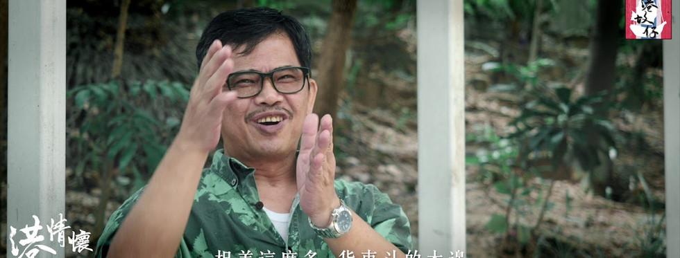 港情懷 #06 從事動作電影:黃家良