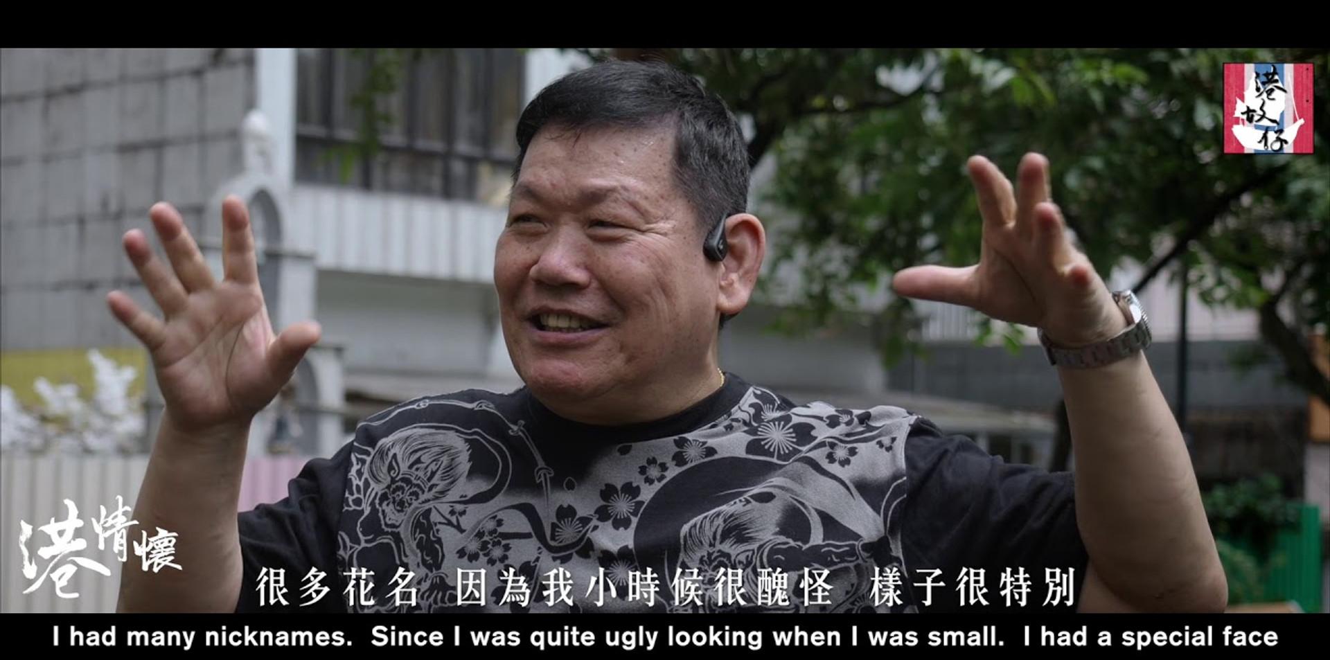 港情懷 #05 從事動作電影:蔣榮發