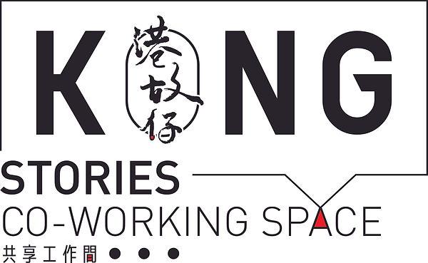 Kongstories_CoWorkingSpace_Logo.jpg