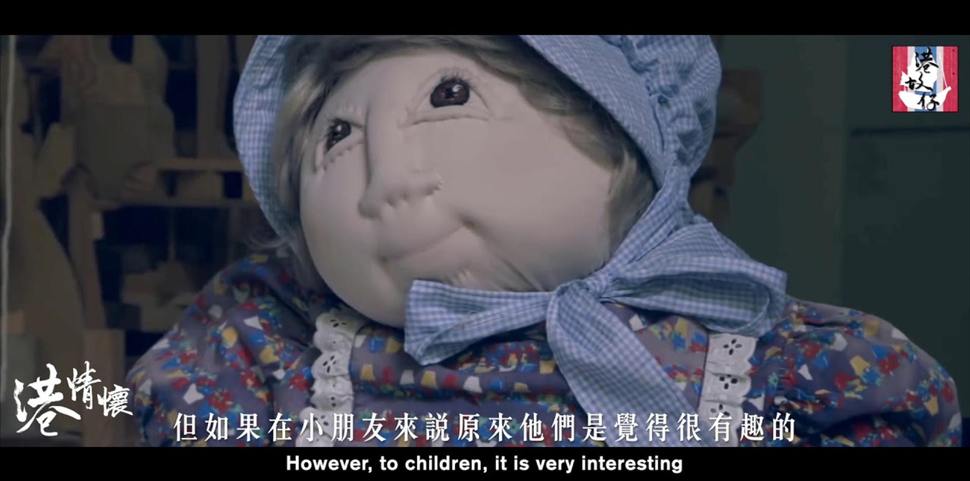 港情懷 #10 收藏玩具:鍾燕齊