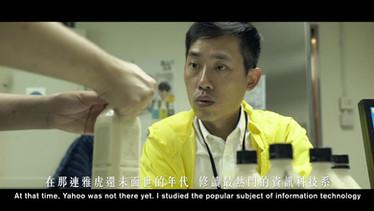 #港故仔 #56 #羅孟慶 Jeff,壹品豆漿