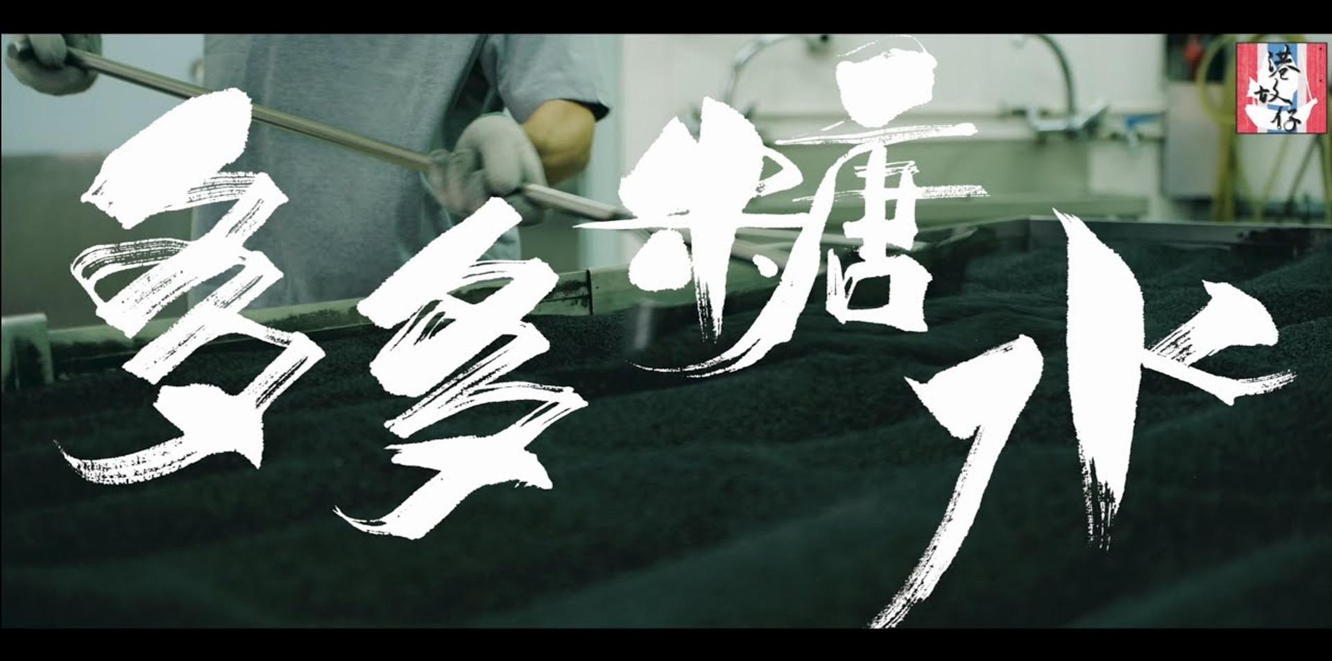 2.71 #多多糖水 #Diana #蘇沖太 #周芷晞