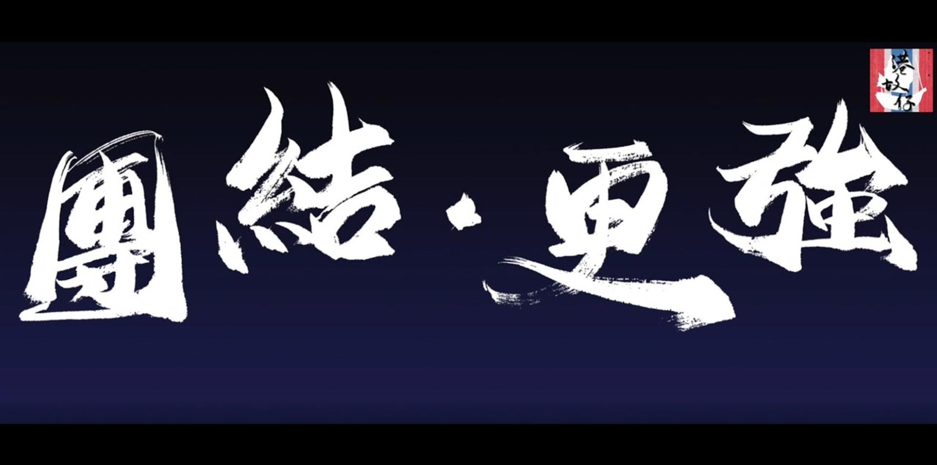 #港故仔 #091 #Paragon #共享社區 #團結香港startup #一起更強