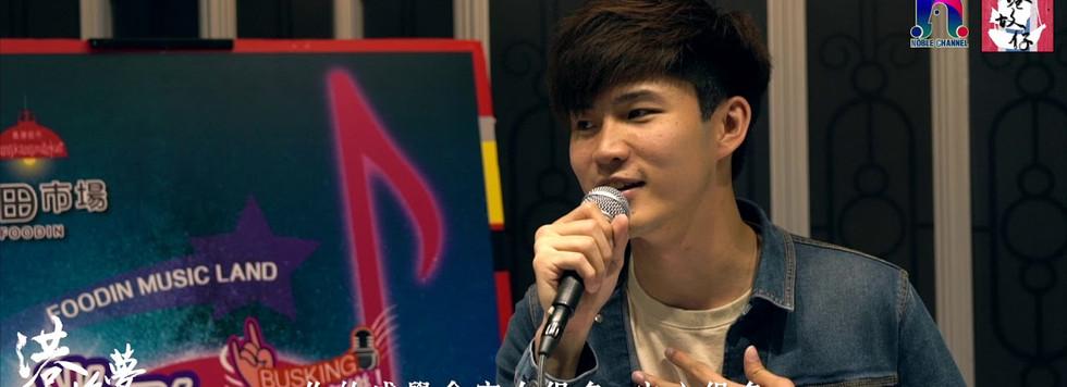 港追夢 #10 Sunny 和 Ting Ho:伙伴之間互補不足