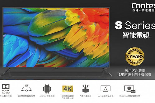 "Contex 55"" 4K UHD Smart TV 全新智能電視"
