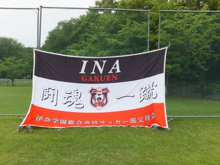 令和3年度全国高校総体 埼玉県予選1回戦