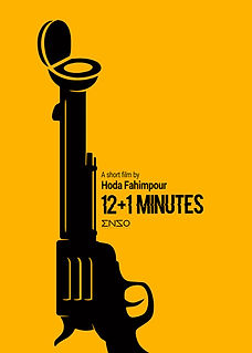 Black gun on a yellow page with a toilet on the top 12+1 Minutes short film by Hoda Fahimpour poster Enso Productions