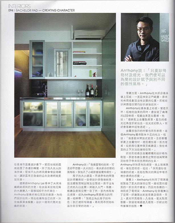 interiors+03.jpg