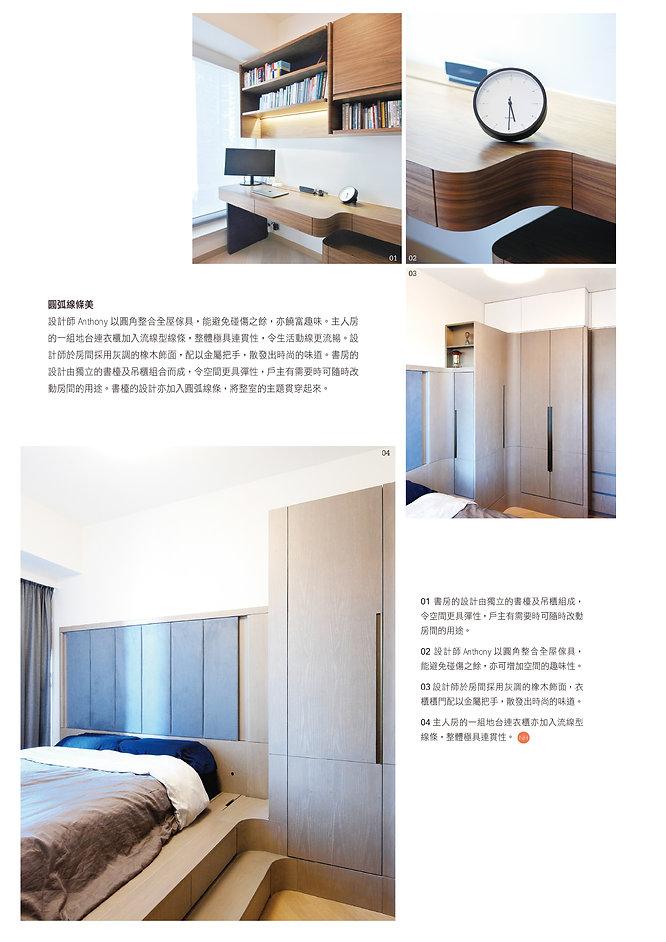 NH204 - One Kai Tak EMCS Design-3.jpg
