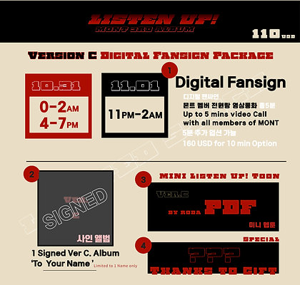 Version C Digital Fansign Package