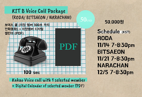 Season's greeting Kit B Voice call package