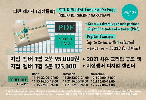 Season's Greeting KIT C (Bitsaeon Digital fansign)