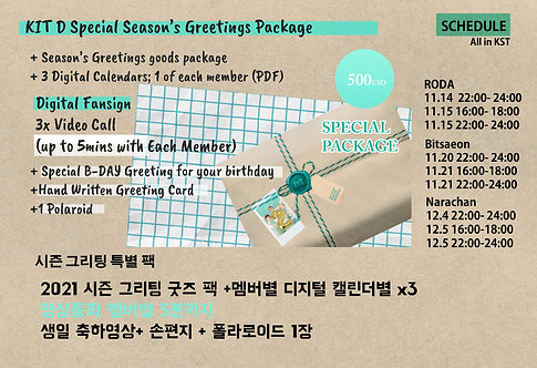 Special Season's Greeting Kit D