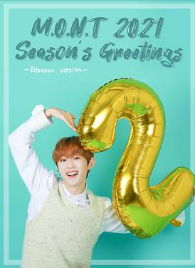 Bitsaeon Digital Calendar 2021