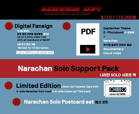 Narachan Solo Support Pack