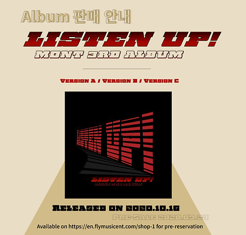 Listen Up! Official Album first press 앨범판매