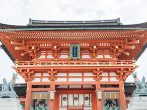 Fushimi Inari Taisha - A Must See Attraction in Kyoto