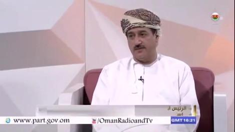 Oman Radio and TV