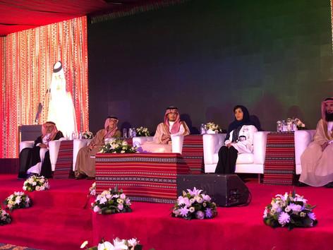 Saudi Oncology 2018