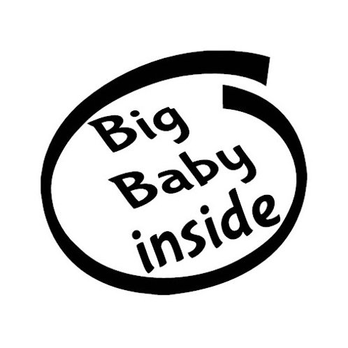 Big Baby Inside Decal