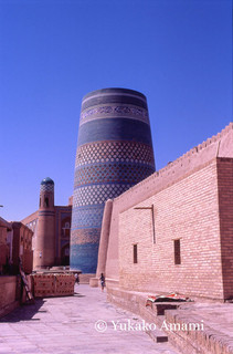Khiva-HP Amami.jpg