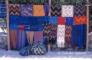 Guatemala-HP Amami.jpg