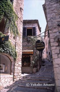 Provence3-HP Amami.jpg