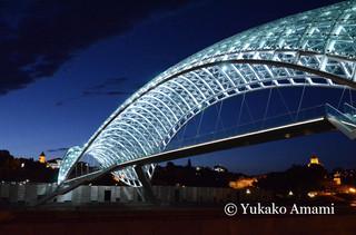 Tbilisi-HP Amami.jpg
