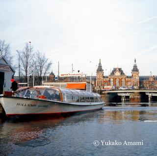 Amsterdam-HP Amami.jpg