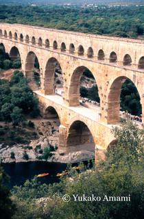 Pont du Gard-HP Amami.jpg