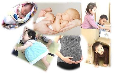 妊娠から幼児.jpg
