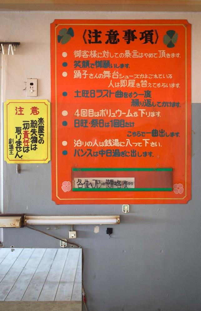 photo by 旧劇場07