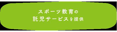 copy_02.png