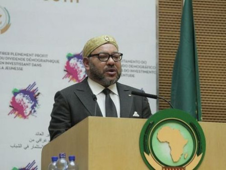 African Migration Observatory