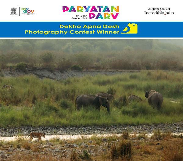 Dekho apna desh photo contest Swaroop Si