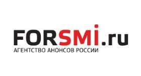 Агентство анонсов России