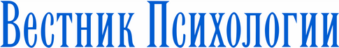 лого белый фон.png