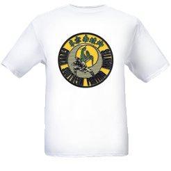 School Uniform - T-Shirt - White
