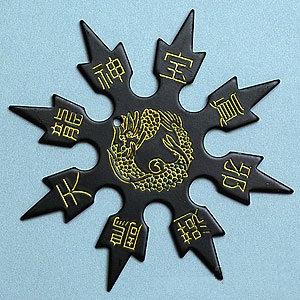 Superior Dragon Star-Black