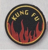 Kung Fu Flame Patch