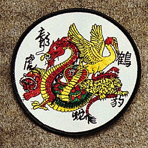Five Animals Kung Fu Patch