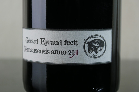 Etiquetas Vino CuvéeIgor